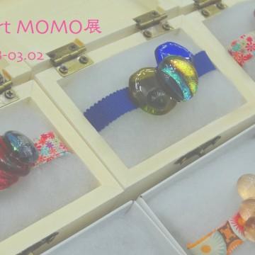 Glass&Art MOMO展