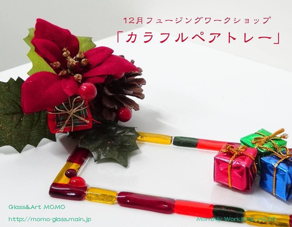 20141201-102538.jpg